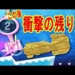 【6/13】そこで引っかかるの!?衝撃の残り方 3DS UFOキャッチャー バッジとれーるセンター実況 カービィ練習台・グレイシア爆弾台[ゲーム実況bygames tuthinoko]