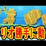 【6/20】ホラー回!?マリオ勝手に動く!? 3DS UFOキャッチャー バッジとれーるセンター実況 マリオ練習台・DSカセット台・モンハン台[ゲーム実況bygames tuthinoko]