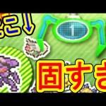 【6/5】アームが負けるほどくっ付いてる 3DS UFOキャッチャー バッジとれーるセンター実況 マリオ練習台・ゲノセクトシーソー台[ゲーム実況bygames tuthinoko]