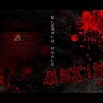 【実況】被験体と暗闇の研究所… ステルスホラー『BLACK LABO』実況プレイ【#4】[ゲーム実況byラスク]