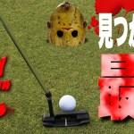ぼずジェイソン VS だいだら【Friday the 13th: The Game – 13日の金曜日】[ゲーム実況byだいだら]