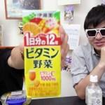 今日の昼飯は…!?飯ラジオ!2017年8月14日![ゲーム実況byポンコツ]