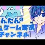 【ホラー】夜廻(よまわり)にリベンジ ♯1 出来なかったらごめんなさい[ゲーム実況byじんたん]