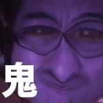 青鬼(AO ONI)怖いの苦手だけど再挑戦! #1 – すずきたかまさのゲーム実況[ゲーム実況byすずきたかまさのゲーム実況]
