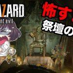 【BIOHAZARD7 resident evil】#13 知ってる?このゲーム、怖いんだよ…【ホラー】[ゲーム実況by吟醸姉妹のゲーム実況]