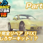 Car Mechanic Simulator 2018 – RX-7 Repair And Funny Circuit [Part10][ゲーム実況byjanne]