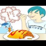 【PUBG】味方を撃って食うドン勝は美味いか?[ゲーム実況byじんたん]