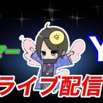 【wotb】『Y』の日常【1時間】[ゲーム実況byY 黒騎士]