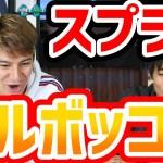 フルボッコ祭じゃ~!!!【茸とJOYのマイン・クライム#99】10/21[ゲーム実況by茸]