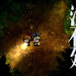 【深夜廻】 再開した2人だが・・・ #10ホラーゲーム Midnight Shadows[ゲーム実況by島津の鉄砲兵]