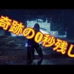 【Destiny2:NF】脱初心者!?威光クリア[ゲーム実況byぴよすちゃんねる【実況】]