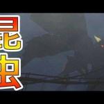 【巨影都市】昆虫に遊ばれる男-PART3-【実況】[ゲーム実況byよしなま]