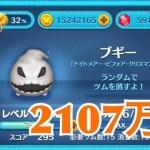 ツムツム ブギー sl6 2107万[ゲーム実況byツムch akn.]