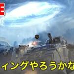 【wotb】黒騎士Yのworld of tanks blitz生放送!【イベント&レーティングやる】[ゲーム実況byY 黒騎士]