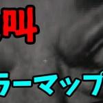 【マインクラフト】イヤホンブレイカーが脱出ホラーマップをやってみたら絶叫が!?Grudgeを実況プレイ!【#1】[ゲーム実況byブースト]