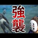 【ARK実況】ピラニア強すぎワロリンティーヌ深海魚-PART6-【ark survival evolved】[ゲーム実況byよしなま]
