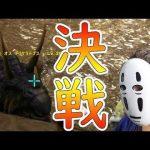 【ARK実況】ハロウィン楽しいなぁ-PART5-【ark survival evolved】[ゲーム実況byよしなま]