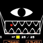 【敵と友達になれるRPG】Undertale(アンダーテール)を実況プレイpart53(二週目)【Pルート】[ゲーム実況by悠祐ゆっけ]