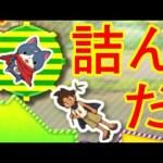 【12/4】完全に詰みました・・・ 3DS UFOキャッチャー バッジとれーるセンター実況 ホワイトキュレム練習台・どうぶつの森台・フユニャン台[ゲーム実況bygames tuthinoko]