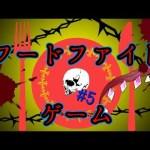 【ライアーゲーム-真-】FFゲーム5話『ライアーゲーム:開始』【ゆっくり茶番】[ゲーム実況by「ライアーゲーム -饅頭-」 ユキチ]