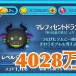 ツムツム マレフィセントドラゴン sl6 4028万[ゲーム実況byツムch akn.]