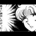 #3【新作】「のび太のバイオハザード/The Dawn」実況プレイ[ゲーム実況byごろん]