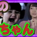 【ホラー】まりんかがママになった⁉『Emily2』第3夜【GameMarket】[ゲーム実況byゴー☆ジャス]