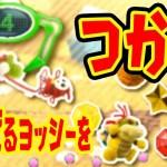 【2/22】ヘイホーを掴むヨッシーをアームで掴む!3DS UFOキャッチャー バッジとれーるセンター実況 ファイヤーエムブレム台・ヨッシー台[ゲーム実況bygames tuthinoko]