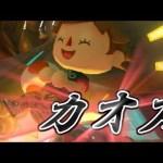 【実況】 マリオカート8DX でたわむれる Part53 踊り狂う暴走キノコ[ゲーム実況byシンのたわむれチャンネル]