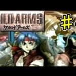 王道RPG ワイルドアームズでたわむれる Part4 【WILD ARMS】[ゲーム実況byシンのたわむれチャンネル]
