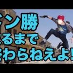 【荒野行動】1位を取るまで終わらない![ゲーム実況byMomotaro・m・channel]