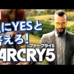 #1 FARCRY5 ストーリー実況【PS4Pro日本語】ファークライ5[ゲーム実況byカーソンLee]