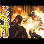 【バイオリベ2】ファイアアアアアアアアア!!!-PART3-【バイオハザードリベレーションズ2実況】[ゲーム実況byよしなま]
