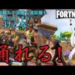 【Fortnite】翻弄するクラフト戦士[ゲーム実況byMomotaro・m・channel]