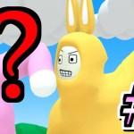 ヤバイうさぎのヤバイアクションゲームwww【Super Bunny Man】#1[ゲーム実況by死神の巣]