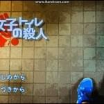 【変態で何が悪い】女子トイレの殺人を実況プレイpart1[ゲーム実況by悠祐ゆっけ]