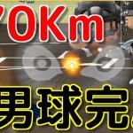 パワプロアプリ No 1360 ロマン「170km男球」ついに完成! Nemoまったり実況 パワプロ アプリ[ゲーム実況byNemogamevideo]