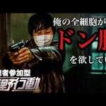 【荒野行動】ルームマッチNo.1は俺だ![ゲーム実況byMomotaro・m・channel]