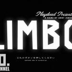 #1【ホラー】弟者「LIMBO」【2BRO.】[ゲーム実況by兄者弟者]