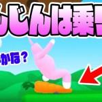 ゲーム下手ほど神展開!?【こんなん笑うわwww】スーパーバニーマン Super Bunny Man つちのこ実況[ゲーム実況bygames tuthinoko]
