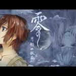 【神ゲー】零 ~月蝕の仮面~ ♯3【リクエスト枠】[ゲーム実況byじんたん]