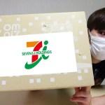 限定妖怪ウォッチnanacoカード!Yo-Kai Watch 開封レビュー[ゲーム実況byさとちん]