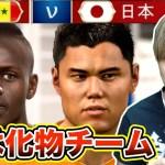 【FIFA 18】日本代表でワールドカップ優勝するしかねーだろ!実はこの国グループ一番強かった説!グループステージ第一回戦「vs セネガル戦」Part2【ワールドカップ2018】[ゲーム実況byAのゲームチャンネル!]