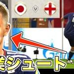 【FIFA 18】本田圭佑が神業ゴールを決めた(笑) 決勝トーナメント第一回戦「vs イングランド」日本代表で優勝するしかねーだろ!Part4【ワールドカップ2018】[ゲーム実況byAのゲームチャンネル!]