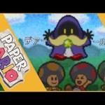 初期HP縛りでマリオストーリーを攻略&実況プレイ!!【Nintendo64/ペーパーマリオ】#4[ゲーム実況byトオサカ]