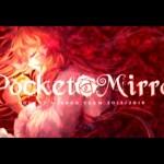 【Part7】 Pocket mirror 実況した[ゲーム実況byYUuuuu1125]