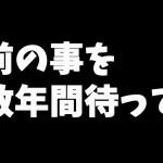 【パズドラ】個人的神回!スーパーゴッドフェス49連回したら…【実況】[ゲーム実況byNAOの色々やるチャンネル]