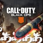 【BO4実況】遂に解禁!最新作でもぱぁぁぁを全力でやる男【Call of Duty: Black Ops 4】【ハイグレ玉夫】[ゲーム実況byハイグレ玉夫]