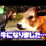 マリオが牛になってリコ唖然! JUST CAUSE3実況!#6 PC版[ゲーム実況byカーソンLee]
