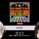 【バンドリ!ガルパ】#22 新宝島 EXPERT フルコンボ[ゲーム実況bymihoco ♪]